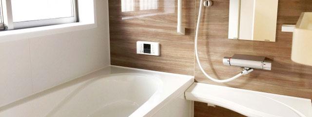 エイジフリーな浴室設備